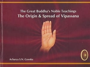 Album The Great Buddha's Noble Teachings The Orgin & Spread Of Vipassana. English